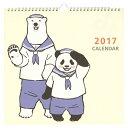 【学研ステイフル】しろくまカフェ カレンダー 壁掛け<2017年1月から2017年12月対応> BM12070 【あす楽対応】 02P03Dec16