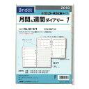 【日本能率協会/Bindex】2018年版 A5サイズ A5-071 月間&週間ダイアリー1 システム手帳リフィル A5071 【あす楽対応】