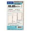 【日本能率協会/Bindex】2019年版バイブルサイズ 月間 週間ダイアリー1 カレンダー レフト システム手帳リフィル 071 【あす楽対応】