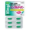 イブプロフェンの鎮痛剤「リングルアイビー 18カプセル(第2類医薬品)」
