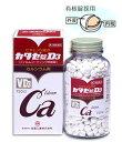 カルシウム不足に医薬品のカルシウム剤「カタセD3 720錠(第2類医薬品)」