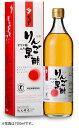 黒酢を飲みやすくして、お腹にもいい!特定保健用食品「坂元 天寿りんご黒酢 700ml」