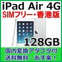 【土日祝発送OK】【新品】【第5世代】iPad Air 128GB Wi-Fi+Cellular(4G) SIMフリー香港版Apple 【日本国内用変換アダプタ付き!】【あす楽】シムフリー