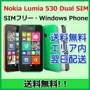 �y�V�i�z��NOKIA Lumia 530 dual SIM RM-1019 Windows Phon