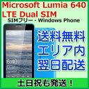 【最短120分で発送!】【在庫限りの新価格!】【新品】Microsoft Lumia 640 LTE Dual SIM Windows Phone RM-1113 SIMフリー
