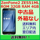 ZenFone2 32GB メモリ 4GB ZE551ML 海外版 中古(箱無)