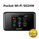 【未使用品】【SIMフリー】Pocket Wi-Fi 502HW 白ロム 本体 スマホ タブレット Ymobile