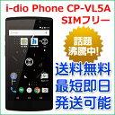 【新品未使用】COVIA(コヴィア)i-dio Phone ブラック「CP-VL5A」 Android 5.1・5型・メモリ/ストレージ:2GB/16GB microSIMx1 SIMフリースマートフォン
