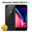 【未使用品】iPhone8 256GB SIMフリー 正規リファービッシュ未使用品 白ロム バッテリー 100% 本体 スマホ 利用制限表示(-)(利用制限対象外) 整備済 新品