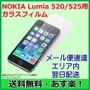 �y�y��j�����z�y�G���A������zNOKIA Lumia 520/ 525�p�K���X�t�B���� nokia