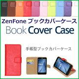 ZenFone3 ケース 手帳型 ZenFone3 Laser / ZenFone3 Max / ZenFone Go / ケース カバー 手帳型 [ZenFone Book Cover Case] 手帳型ケース ZenFone 3 ZE520KL ZE552KL ZC551KL ZC520TL ZB551KL