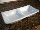 SWAN小ホワイト二品皿13.5x6.8xH2.7cm★アウトレット品★