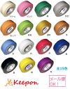 エスロンビニールテープ 19mm×10m(6個までメール便可能) 15色からお選びくださいカラーテープ/カラービニールテープ/セキスイ