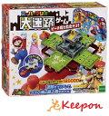 スーパーマリオ 大迷路ゲームピーチ姫を救出せよ!エポック社/ゲーム/おもちゃ