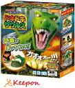 ドキドキザウルス おもちゃ/ゲーム/ビバリー/スリル