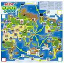 わくわく世界旅行すごろくアーテック/知育玩具/幼児向けおもちゃ/ボードゲーム/双六