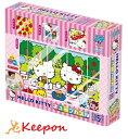 ハローキティ キューブパズル 15コマアポロ/知育玩具/キャラクター/数字合わせ/言葉あわせ/しりとり遊び