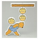 アクロバットベア(メール便可能)アーテック 知育玩具・おもちゃ 幼児向けおもちゃの画像