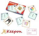 慣用句かるた(メール便可能)奥野かるた店 カードゲーム 学習 国語