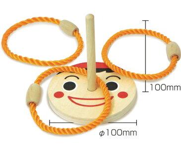 木製わなげあそび(ピノキオ)アーテック 知育玩具・おもちゃ 木・木工・木製・木枠