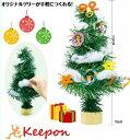 クリスマスツリー作り クリスマス/イベント/ミニツリー/手作...
