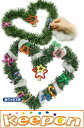 クリスマスリース作りクリスマスグッズ/イベント/ミニリース/手作りキット/工作キット