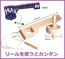 リールゴマ 無着色アーテック/木のコマ/こま/駒/伝承玩具/昔遊び/手作り/工作
