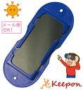 ショッピング日食グラス 太陽グラス ブリスターパック(9個までメール便可能)アーテック/太陽メガネ/日食グラス/日食めがね/DIN規格/天体/遮光版/動画