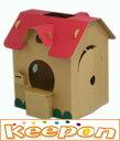 すまいるキッズハウス子供のための、おもちゃのダンボールハウス eだんぼーる エコ/おもちゃ/家