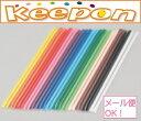 カラー砂スティック13色セット(各色4g×2本)(メール便可能)美術/工作/砂絵