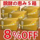ナットウキナーゼ+ケフィア醗酵の恵み 5箱セット(3粒×40粒入×5箱)