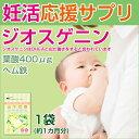 山芋習慣(124粒入/約1ヶ月分)DHEA 様物質 ジオスゲニン 基礎体温 赤ちゃん エイジン