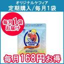 《定期購入》【送料無料★メール便】オリジナルケフィア 種菌16包入り1袋/月