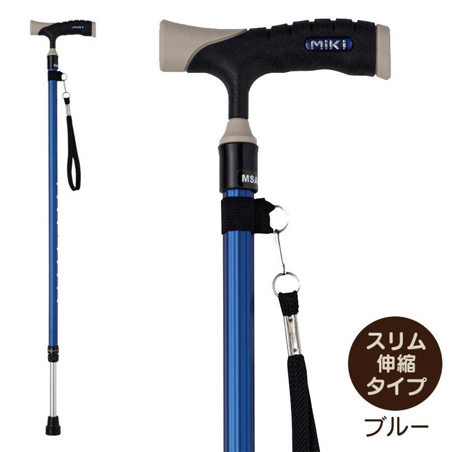 杖ステッキソフトグリップスリム伸縮アルミ杖カラー:ブルー福祉・介護歩行関連用品ステッキ・杖伸縮式杖つ