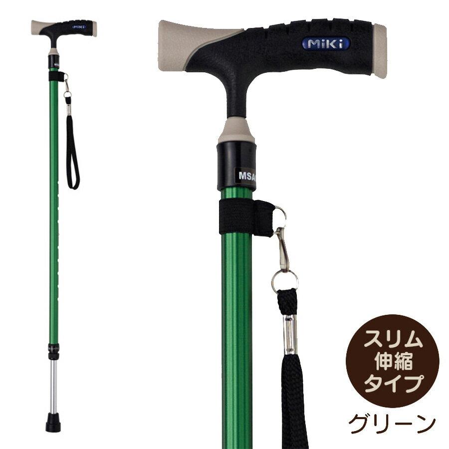 杖ステッキソフトグリップスリム伸縮アルミ杖カラー:グリーン福祉・介護歩行関連用品ステッキ・杖伸縮式杖