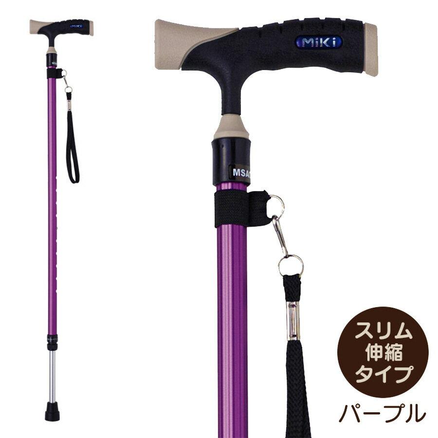 杖ステッキソフトグリップスリム伸縮アルミ杖カラー:パープル福祉・介護歩行関連用品ステッキ・杖伸縮式杖