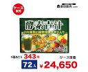 ショッピング青汁 酵素青汁(3g×25包)×72入 【メーカー取り寄せ品】健康食品 大麦若葉 青汁