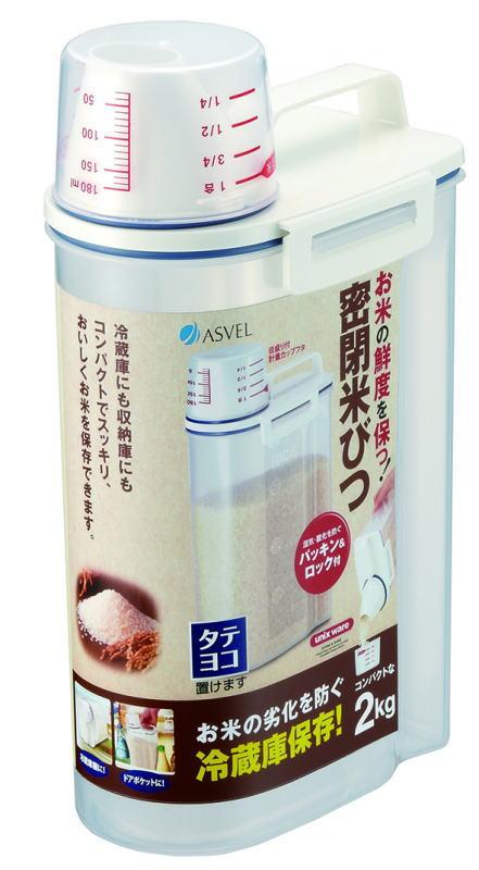 ストッカー・調味料容器アスベル(ASVEL)密閉米びつ2kg