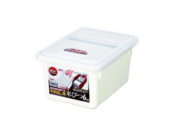 ストッカー・調味料容器アスベル(ASVEL)引き出し用米びつ6kg