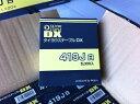 【送料無料】TWテープル419J白DX 5000本X20箱
