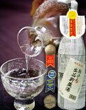 朝しぼり 出品貯蔵酒 1800ml