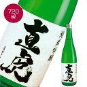 生一本 純米吟醸生原酒【直虎】 720ml