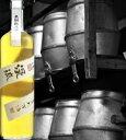 純米 古酒 渓流 大古酒 720ml