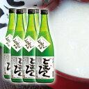【濁り酒】当蔵人気のどぶろく 「渓流 どむろく」720ml×6本【お買い得セット】
