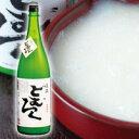 【濁り酒】当蔵人気のどぶろく 「渓流 どむろく」1800ml