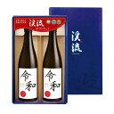 新元号ラベル 限定純米酒 720ml×2本ギフト箱セット 花見 バーベキュー BBQ 酒 日本酒