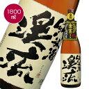 「渓流 純米酒」1800ml