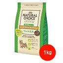 ニュートロ ナチュラルチョイス ラム&玄米 超小型犬〜小型犬用 成犬用 1kg