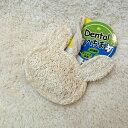 ポンポリース デンタルヘチマTOY 森のアニマル ウサギ 【おもちゃ】【犬猫用品】【ぬいぐるみ】【デンタルケア】