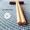 箸・スプーン・フォークのイメージ